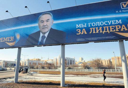 Длинные руки казахского диктатора