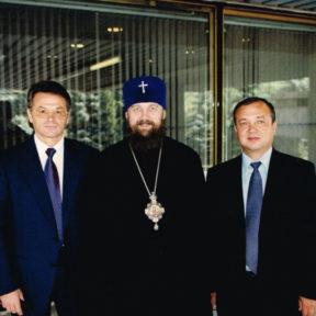 C Владыкой Алексием, 2000 г.
