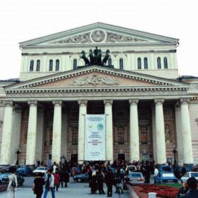 Дни культуры Алматы в Москве 2001 год