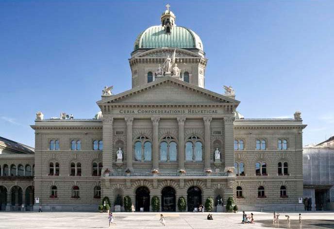 Казахское дело в Швейцарском Парламенте