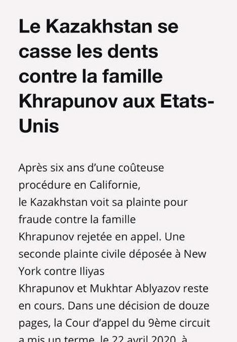 Казахстан ломает зубы против семьи Храпуновых в США