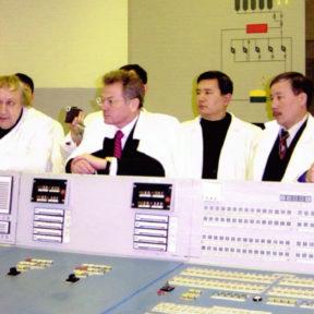 Centre Nucléaire National