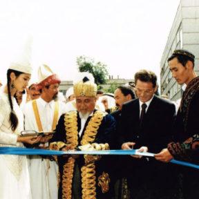 Открытие центральной мечети