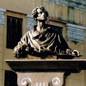 Открытие памятника А.С. Пушкину, 1999 год Открытие памятника А.С. Пушкину, 1999 год