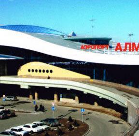 Открытие Пассажирского терминала Аэропорта города Алматы 29 декабря 2003 год