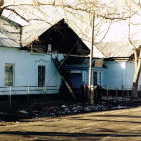 Школа в которой учился В Храпунов