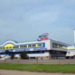 Modernes Einkaufszentrum in Almaty