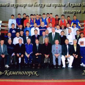 Турнир по боксу на призы акима ВКО среди юниоров и взрослых, Усть-Каменогорск, 2005 г.