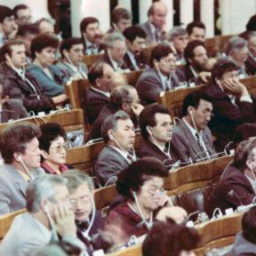 В. Храпунов депутат Верховного совета, 1992 г.