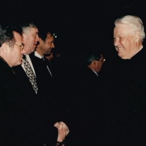 Встреча Президента Российской Федерации Б Ельцина 1998 год
