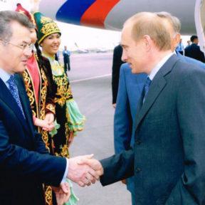 Встреча Президента Российской Федерации В Путина 19 июня 2004 года