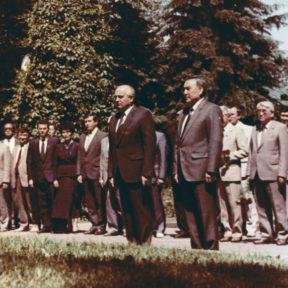 Встреча Президента СССР М Горбачева .