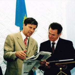 Встреча с Мэром города Будапешт Венгрия