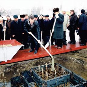 Закладка фундамента пассажирского терминала аэропорта г. Алматы