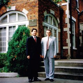 Здание посольства РК в г. Вашингтон, США, 1996 год. Вместе с послом РК в США Булатом Нургалиевым