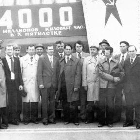 7 ноября 1979 года. Руководство ТЭЦ-1. Участники демонстрации трудящихся