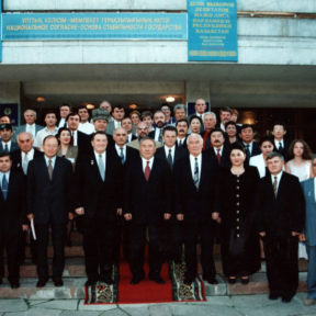Члены Ассамблеи народов Казахстана, Дом Дружбы Алматы 2000