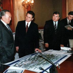 Доклад В. Храпунова «Перспектива развития города Алматы» Н. Назарбаеву 1999