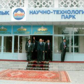 г. Усть-Каменогорск 2005