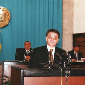 О перспективах развития города Алматы Октябрь 1997