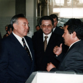 Открытие нового производства. Алматы 2000