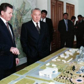 Перспектива города Алматы 2000