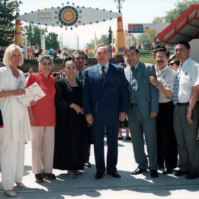 Посещение города Алматы 1999