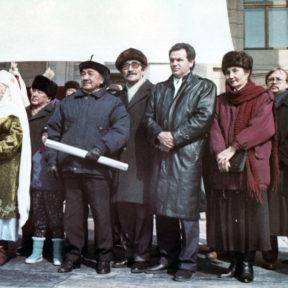 Празднование дня города 1989