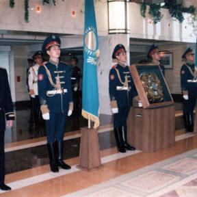 Символы Казахстана 1997