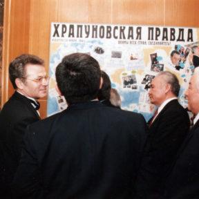 В. Храпунов, А. Кулибаев, Т. Садыков Алматы 1998