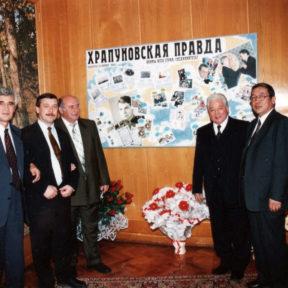 В. Торламбаев, В. Устюгов, Ю. Айрих, Т. Садыков, Н. Сулейменов