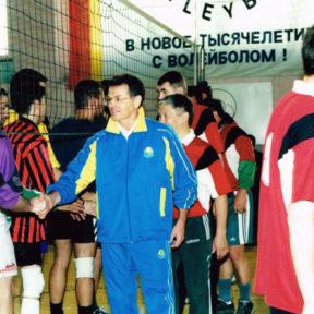 Волейбол, 2000 г.
